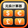 exchange icon 100px
